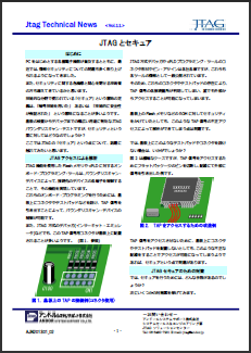 JTAG Technical News Vol.11